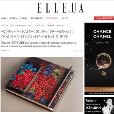Elle Ukraine: Line Art/Bilokur
