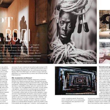Press | Biennale Arte 2019